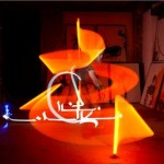Light Calligraphy, calligraphie en light painting